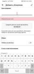Лада 2107, 1986 год, 34 000 руб.