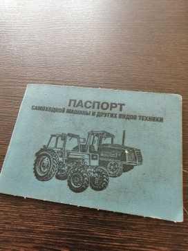 Новосибирск Самособранные 1997