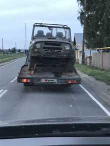 Артёмовский 469 1984