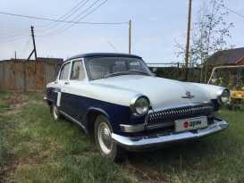 Якутск 21 Волга 1960