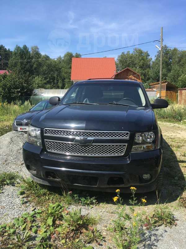 Chevrolet Tahoe, 2008 год, 810 000 руб.