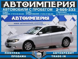 Красноярск Impreza 2009