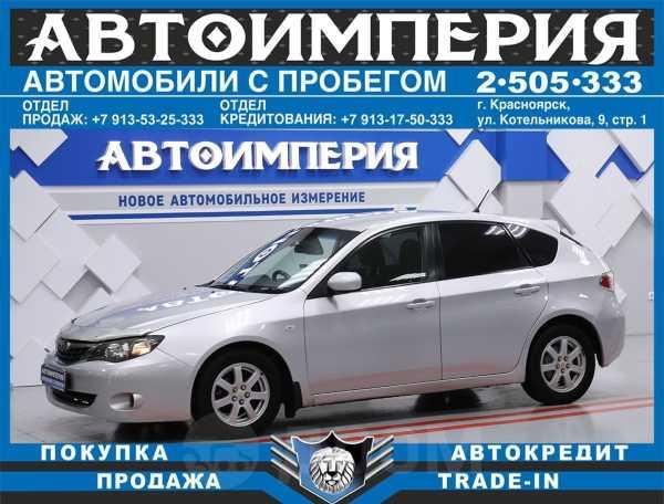 Subaru Impreza, 2009 год, 458 000 руб.
