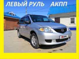 Новосибирск Mazda MPV 2002