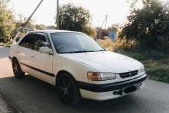 Славянск-На-Кубани Corolla 1996