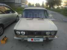 Новосибирск 2103 1983