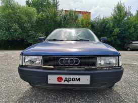 Владимир 80 1990