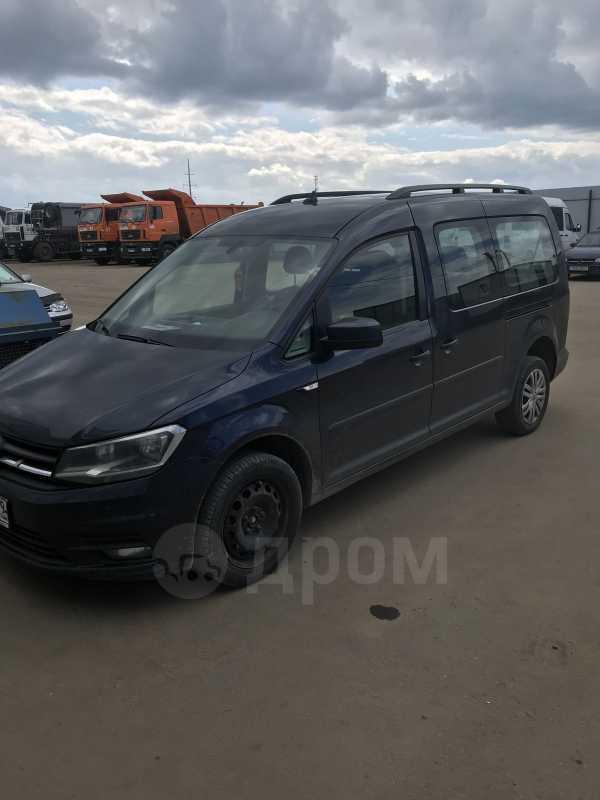 Volkswagen Caddy, 2018 год, 1 750 000 руб.