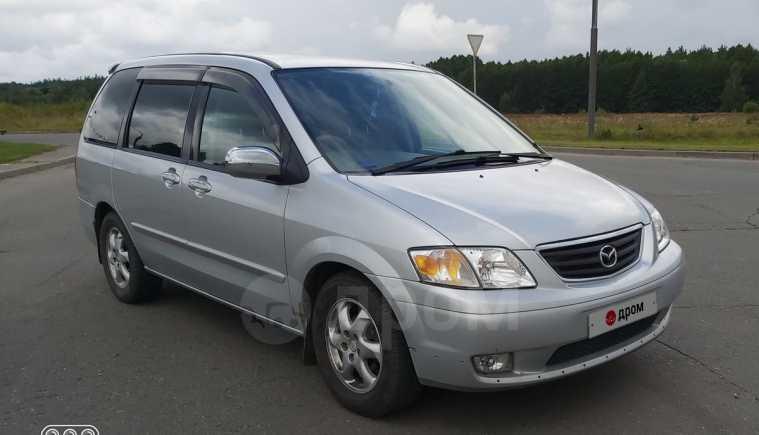 Mazda MPV, 2000 год, 325 000 руб.