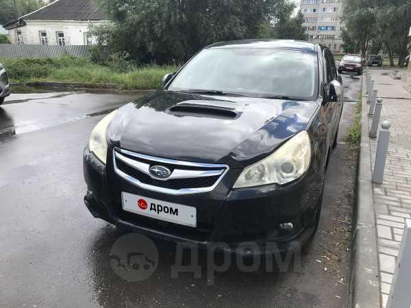 Subaru Legacy, 2010 год, 625 000 руб.