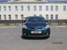 Колпашево Premacy 2005