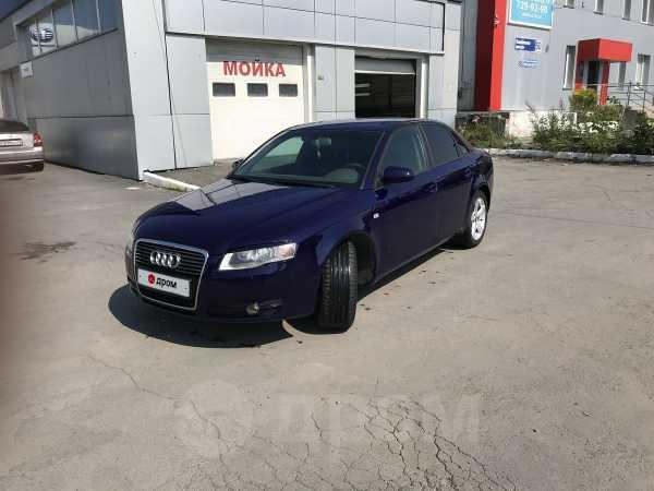 Audi A4, 2005 год, 490 000 руб.