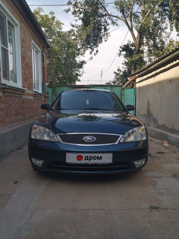 Ford Mondeo, 2005 год, 270 000 руб.