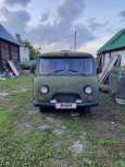 УАЗ Буханка, 1998 год, 180 000 руб.
