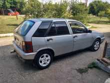 Красногвардейское Tipo 1989