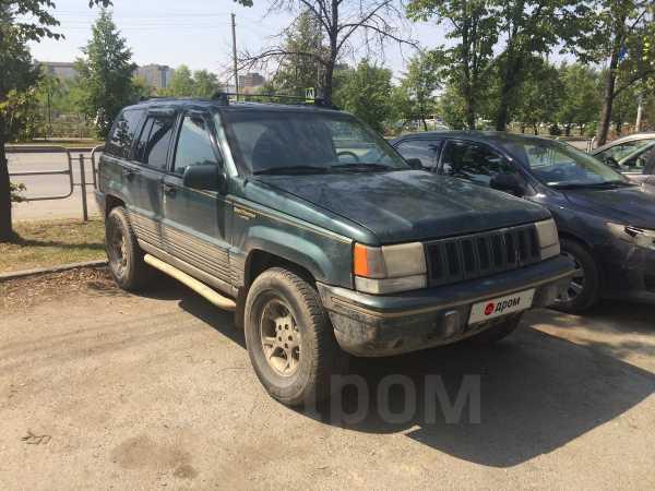 Jeep Grand Cherokee, 1994 год, 170 000 руб.