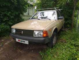 Москва 2141 1990