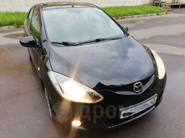Mazda Mazda2, 2008 год, 305 000 руб.
