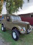 ГАЗ 69, 1955 год, 75 000 руб.