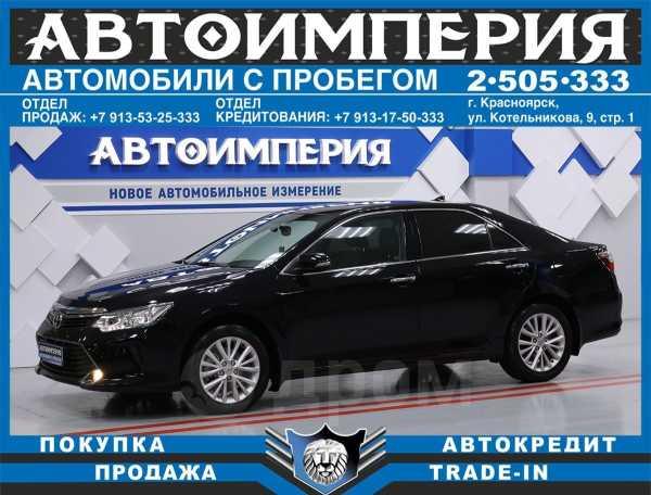 Toyota Camry, 2014 год, 1 338 000 руб.
