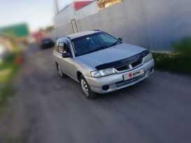 Барнаул Wingroad 2000