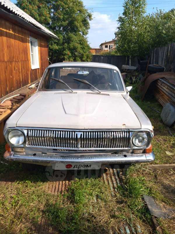 ГАЗ 24 Волга, 1982 год, 35 000 руб.