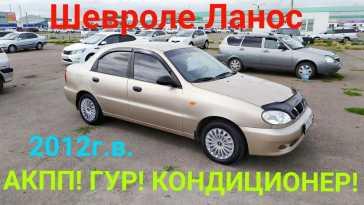 Красноярск ЗАЗ Шанс 2012