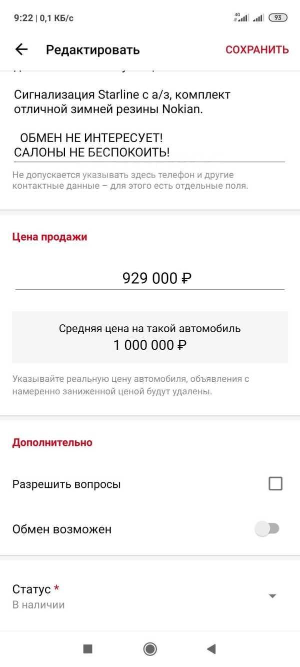 Nissan Murano, 2012 год, 929 000 руб.