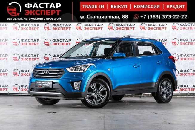 Hyundai Creta, 2017 год, 1 079 000 руб.
