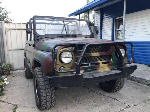 УАЗ 469, 1975 год, 190 000 руб.