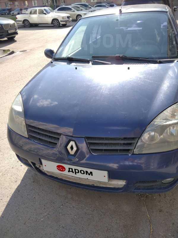 Renault Symbol, 2006 год, 140 000 руб.