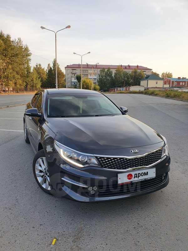 Kia Optima, 2017 год, 1 235 000 руб.