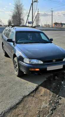 Иркутск Scepter 1994