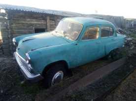 Рубцовск 410 1956