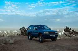 Алушта Frontera 1994