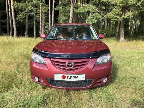 Mazda Mazda3, 2005 год, 333 333 руб.