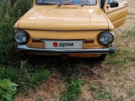 Куртамыш Запорожец 1992