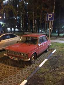 Голицыно 2103 1976