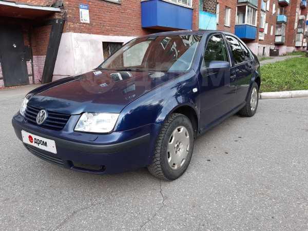 Volkswagen Bora, 2002 год, 160 000 руб.