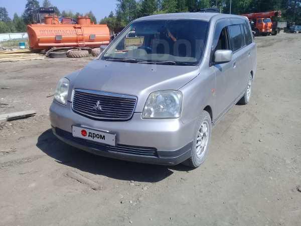 Mitsubishi Dion, 2000 год, 320 000 руб.