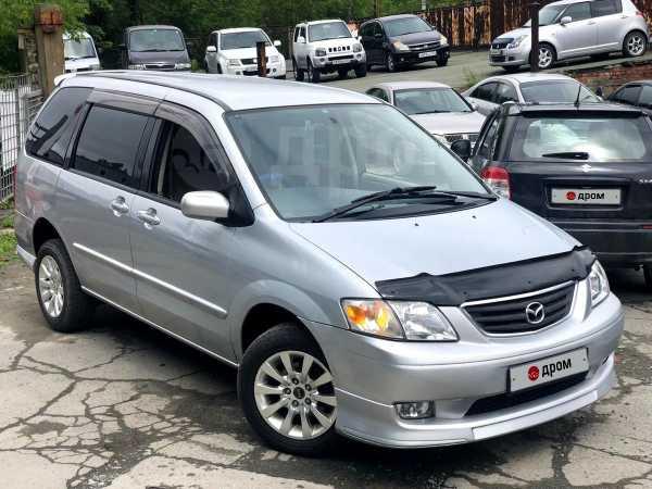 Mazda MPV, 2001 год, 265 000 руб.