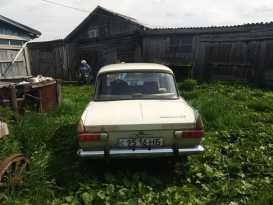 Куйбышев 412 1987