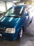 Honda Stepwgn, 2000 год, 320 000 руб.