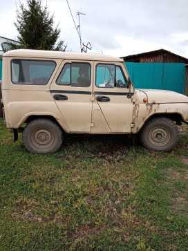 Черемхово 3151 1997