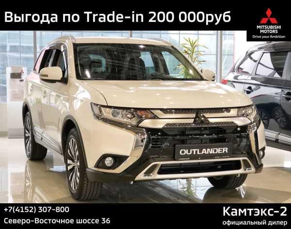 Mitsubishi Outlander, 2019 год, 1 930 500 руб.