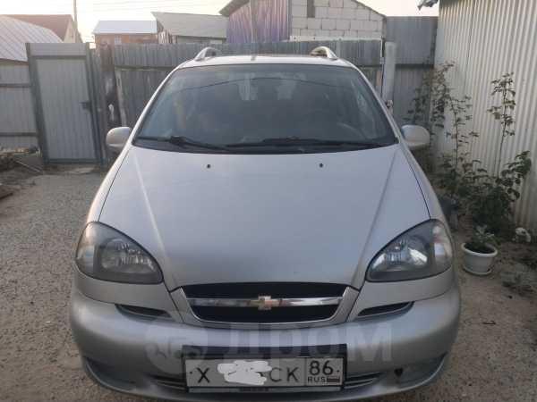 Chevrolet Rezzo, 2007 год, 300 000 руб.