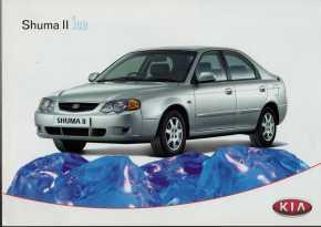 Таврово Shuma 2003