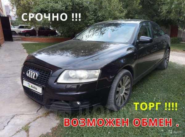 Audi A6, 2005 год, 310 000 руб.