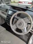 Daihatsu Tanto, 2016 год, 477 000 руб.
