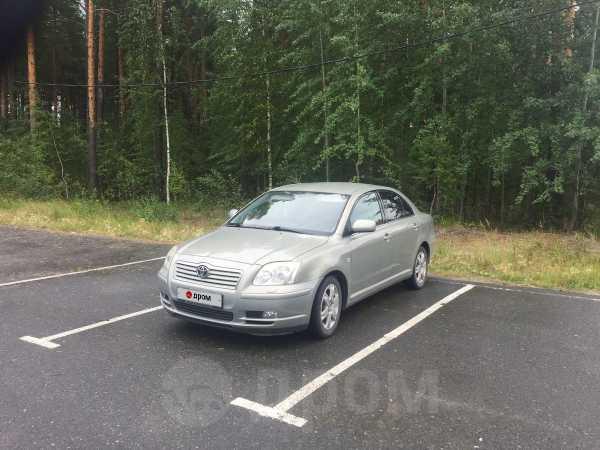 Toyota Avensis, 2005 год, 425 000 руб.